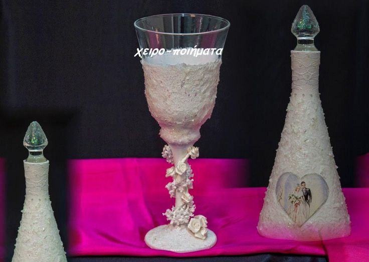 wedding  glass  and  carafe  for  the  wedding  ceremony