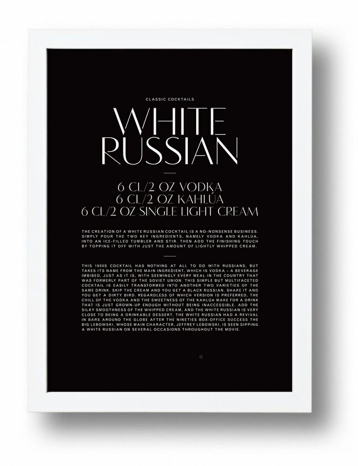 White Russian typographic cocktail poster