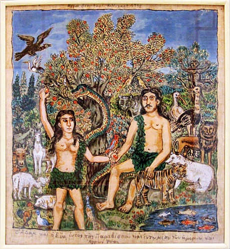 """""""Adam and Eve"""" (1932), Theophilos, National Gallery of Art, Athens, Greece"""