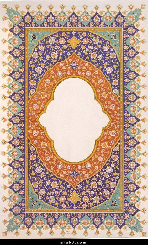 زخرفة إسلامية Rugs on carpet, Islamic art, Diy carpet