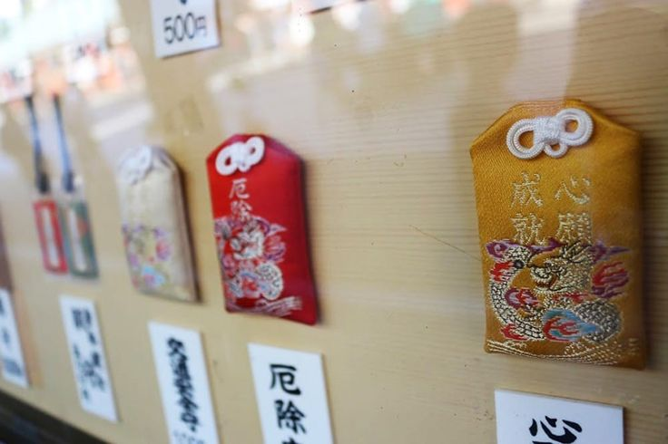 The types and varieties of talismans or lucky charms sold at temples and shrines across Japan is vast, but there are some important rules to keep in mind when purchasing and using them. Here is the information we learned from Sensoji Temple in Asakusa.
