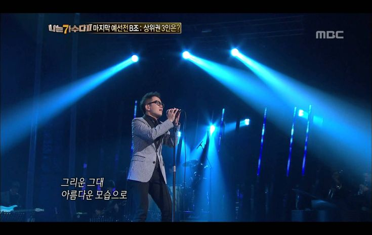 Cho Jang-hyuck - At A Distance, 조장혁 - 거리에서, I Am a Singer2 20121104