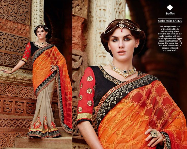 Red orange ombre sari with a beige skirt, is an interesting mix of beautiful aari work on the pallu together with zari detailing in contrasting yet complementing black on border. The blouse in a red and black combination is adorned with zari and stone work.