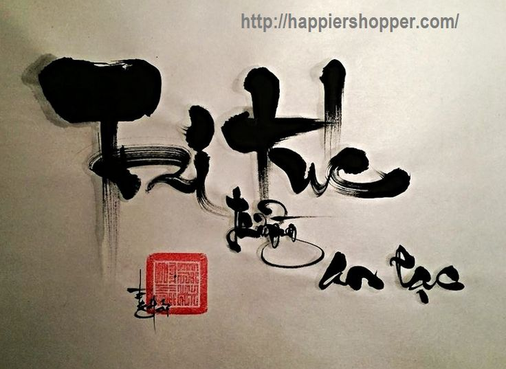 10 best Vietnamese calligraphy images on Pinterest ... Vietnamese Calligraphy Tattoo