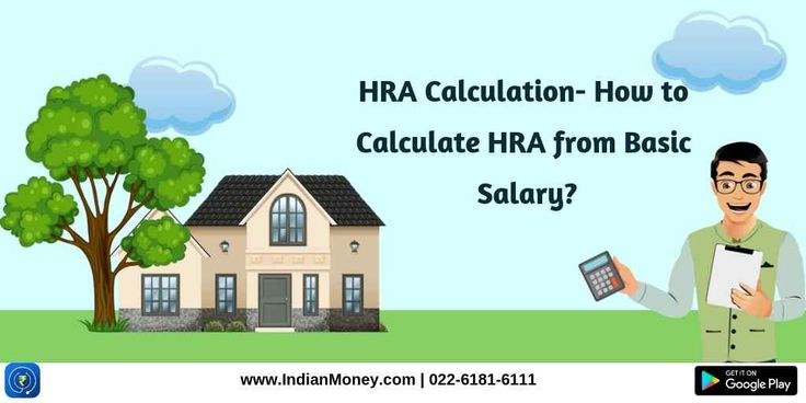 Hra house rent allowance calculation from basic salary