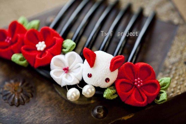 〈つまみ細工〉ウサギかんざし櫛髪飾り/ 赤 ★和装成人式卒業式七五三浴衣
