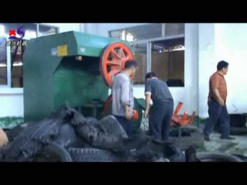 tyre recycling process - YouTube