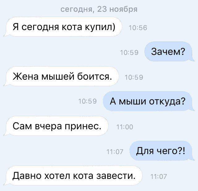Живите в свое удовольствие)