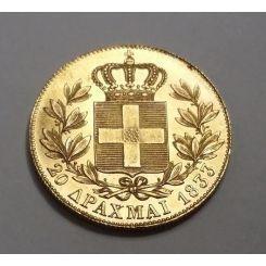 Ελληνικά Νομίσματα-CoinsClub.gr