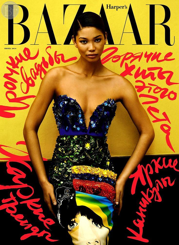 Шанель Иман для Harper`s Bazaar, июнь 2014. -   Далее: http://vikagreen.ru/shanel-iman-dlya-harpers-bazaar-iyun-2014/