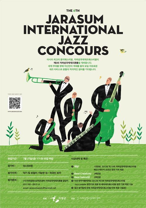 This is a poster for The Jarasum international jazz concours poster created by Yeji Yun The style has a creative raw feeling to it. The colour pallet used is subtle and easy on the eyes, the ambiance of the piece echoes the jazz genre in an aesthetically pleasing style. The typeface used is easily legible whilst having a subtle element of abstraction.