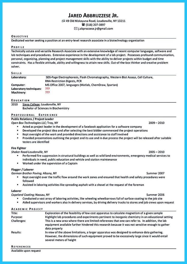 Acting Resume Special Skills New 10 Special Skills for
