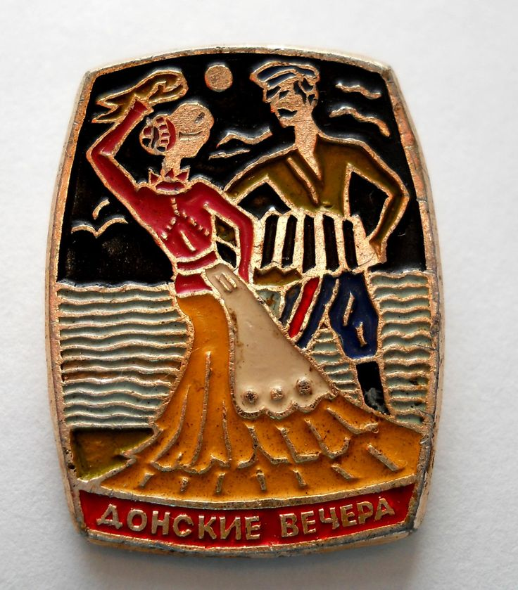 Dancer Cossacks Badge, Pin Art Don evenings, Vintage USSR Rare Soviet metal collectible Pins by LucyMarket on Etsy