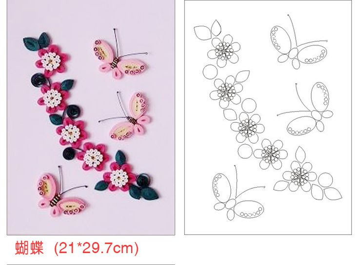 12 pieces set necessary diy quilling paper patterns
