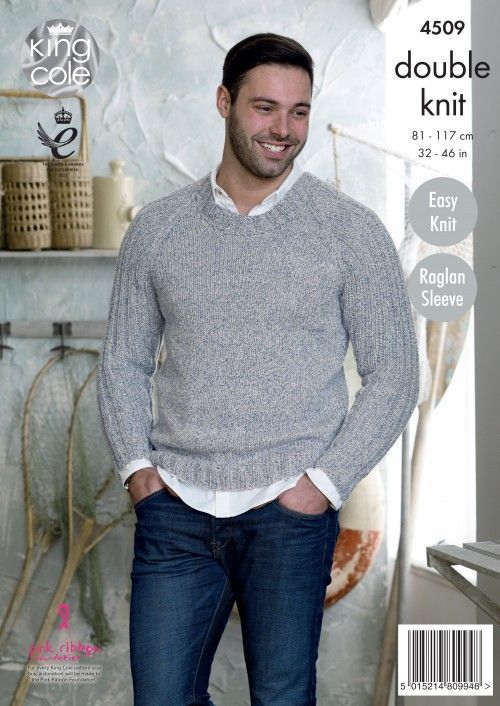 Fall Fashion 2017 Knitted Mens Sweater pattern. Authentic chunky - King Cole