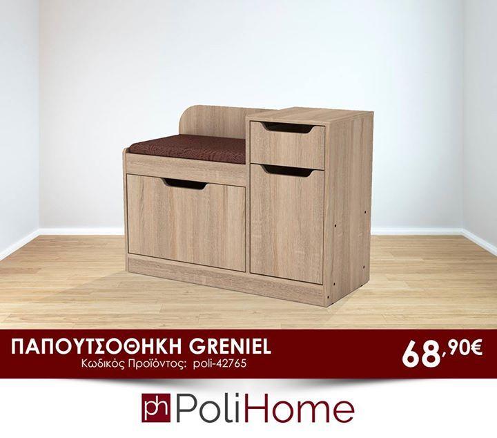 Παπουτσοθήκη Greniel: https://goo.gl/NxBkYy   Πρακτικές διαστάσεις   Με κάθισμα   Μοναδική τιμή   Αποστολές σε όλη την Κύπρο