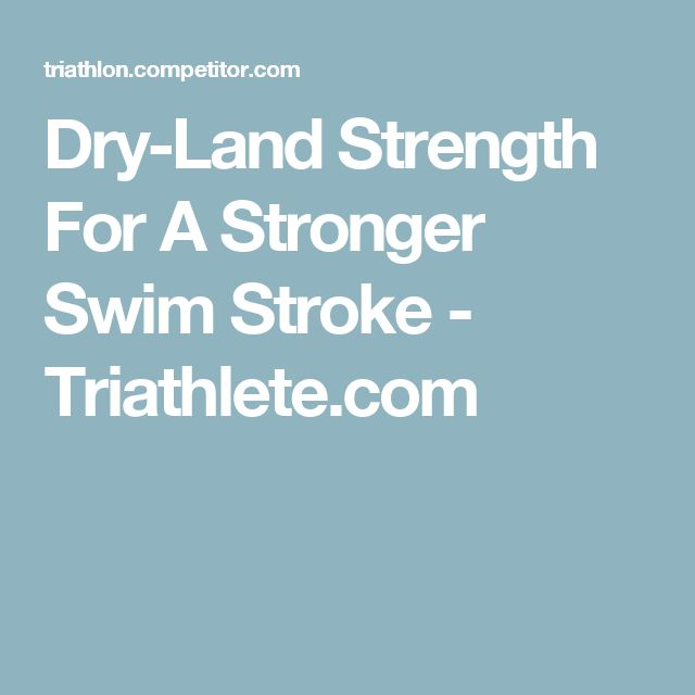 Strength Training For Triathletes: 1000+ Ideas About Swimming Strokes On Pinterest