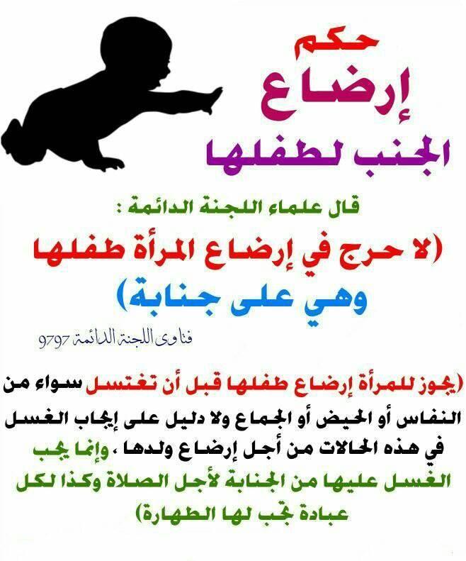 Pin By الأثر الجميل On فتاوى Movie Posters Poster Movies