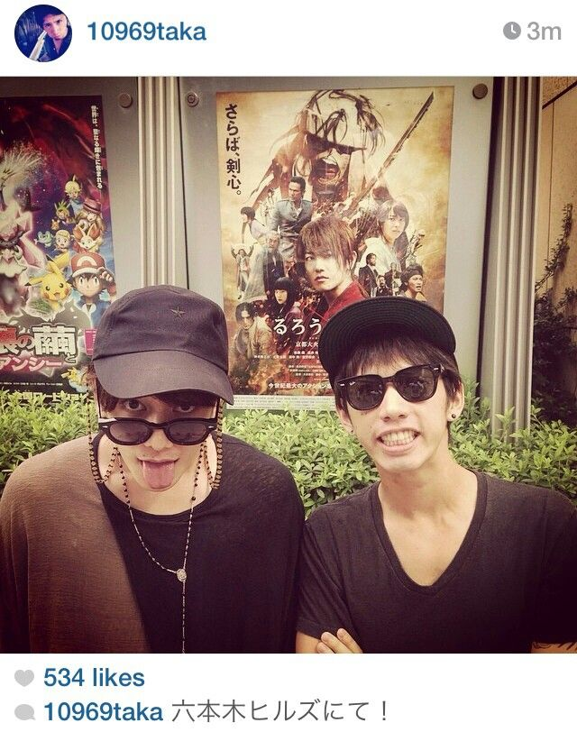 Taka x Takeru on Taka's IG
