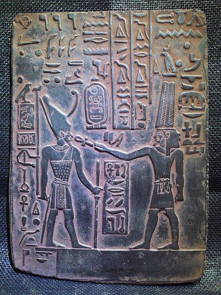 ANCIENT EGYPT EGYPTIAN ANTIQUE Ramses II With Seti I Stela Relief 2290-2275 BC