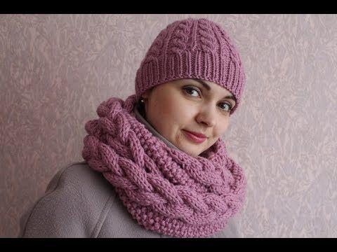 Вязание: Снуд и шапка спицами - YouTube