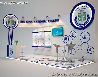 """Check out new work on my @Behance portfolio: """"Stand exhibition for IBN SINA NATIONAL COLLEGE"""" http://be.net/gallery/52417711/Stand-exhibition-for-IBN-SINA-NATIONAL-COLLEGE"""