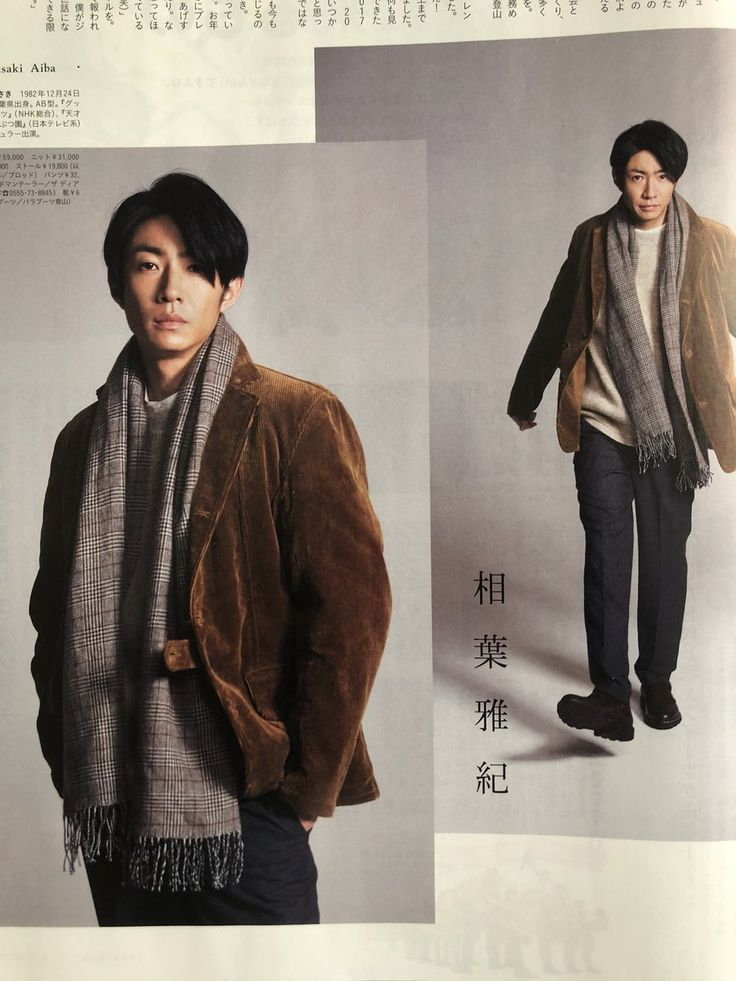 """""""#IDtheLook #相葉雅紀 is wearing a check scarf by Phigvel in the Anan magazine shoot https://t.co/zOd5n1wu7Z"""""""
