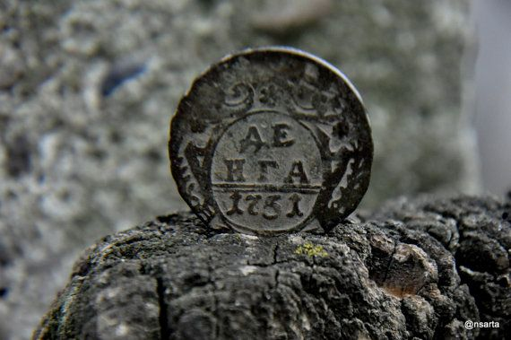 Antique Coin // Imperial Russian Antique Coin by ANTIQUESxVINTAGE