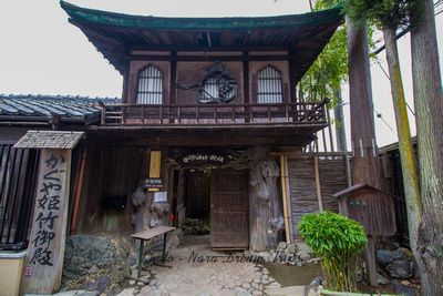 "The entrance to the ""Bamboo Palace of Princess Kaguya"" (かぐや姫) in the Nishiyama bamboo forests of Kyoto."