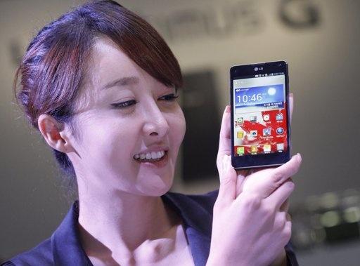 LG Optimus G presentation in Seoul