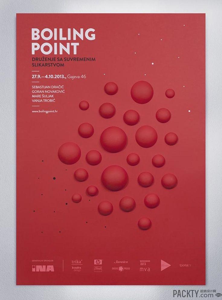 Boiling Point立体海报 - 海报 - 包装设计网