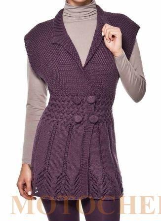 Размер:40/42 Вам потребуется:4 мотка пряжи Cisne Merino Coats Corrente (50% акрил микрофибра, 50% мериносовая шерсть, 236м/100г, цвет 1079) фиолетового цвета;Спицы №3,5 и 4;Игла для сшивания;4 пугов…