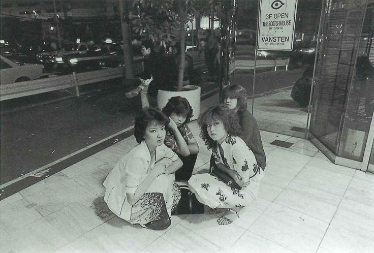 George-Hashiguchi-1981g