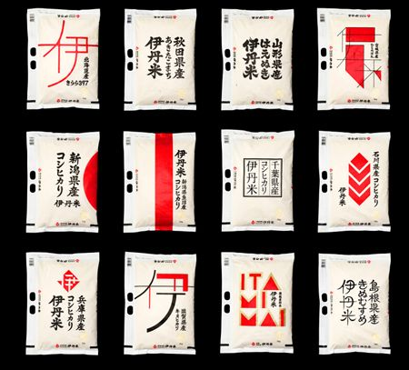 Package design by Kashiwa Sato, for Itamimai Japanese rice. 2009. http://kashiwasato.com/#itamimai