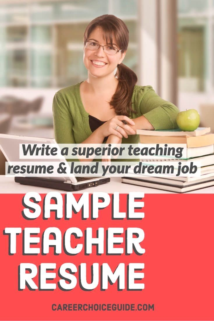 Sample teacher resume for elementary school with