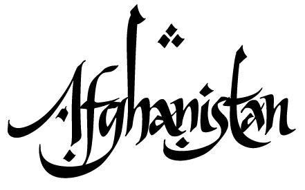 Afghanistan (John Stevens) | Afghanistan | Pinterest ...