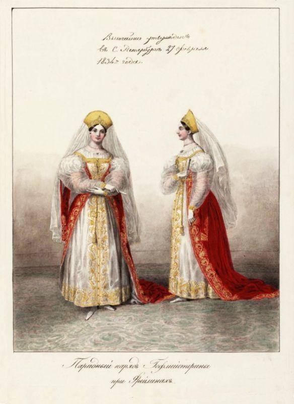Гофмейстерины при фрейлинах получили красный сарафан с золотым шитьем, рубашки с рукафами буфф и золотым кокошником