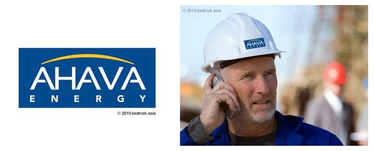 Ahava Energy   The new oil and gas company at  Adelaide, Australia.