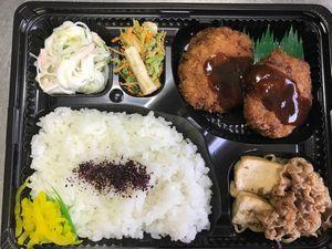 平成29年9月28日(木)ランチメニュー:ミンチカツ/牛肉しぐれ煮/春雨サラダ/青菜お浸し