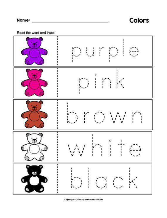 10 Australian Animals Preschool Curriculum Activities Etsy In 2020 Alphabet Worksheets Preschool Preschool Curriculum Activities Preschool Writing Kindergarten worksheets australia pdf