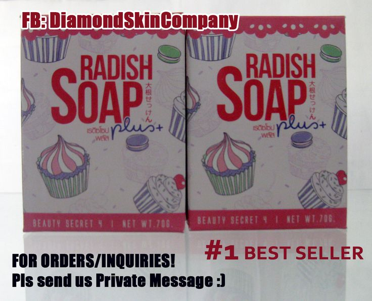 RADISH SOAP Plus Smooth #1 Best Seller!!  Formulated to reduce scars and lightens dark spots due to acne, pimples, etc. also whitens and promotes healthier skin. For mosquito or insect bites Helps fade dark spots Assist wound healing Helps skin to become smoother and brighter Has properties to help protect skin FDA approved Imported to Thailand 7-14days effect  Made from real herbs 100% no chemicals