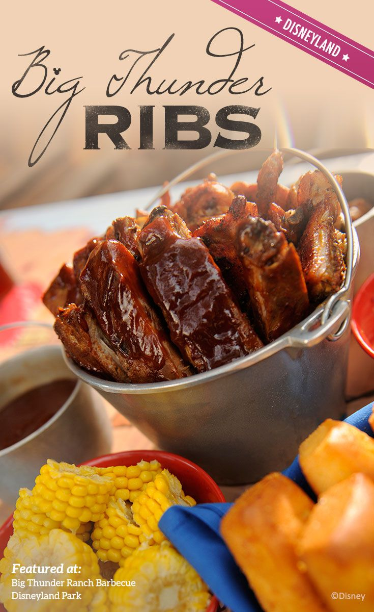 These here are the wildest ribs in the wilderness! Straight from Big Thunder Ranch Barbecue at Disneyland Park, these barbecue ribs are easy to make and even easier to enjoy. After marinating overnight, they only take an hour in the oven and you are set for your backyard barbecue. Celebrate America or celebrate the summer with these sweet and savory ribs.