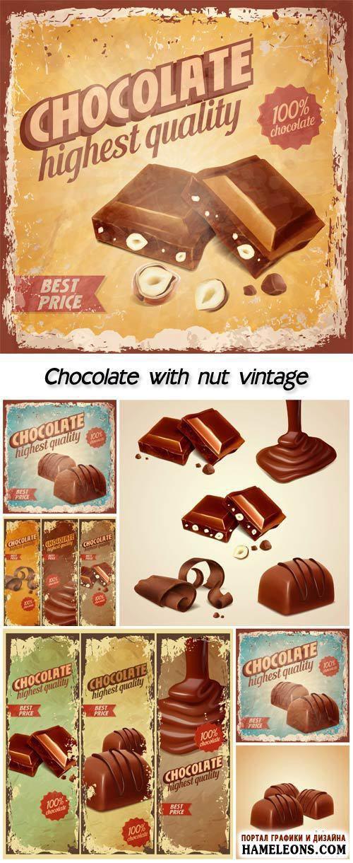Шоколад с орехами - винтажные этикетки в векторе | Chocolate
