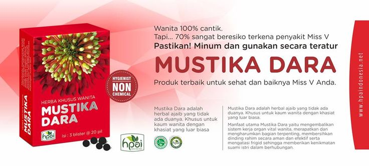 Jual obat kista Mustika Dara HNI HPAI di Tiga Lingga yang alami, aman, tanpa efek samping untuk mengobati penyakit2 pada wanita