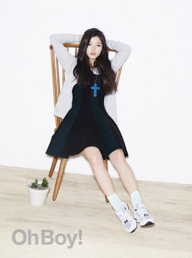 Kim Yoo Jung - Oh Boy! Magazine Vol.54