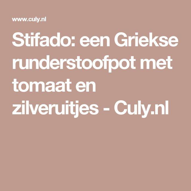 Stifado: een Griekse runderstoofpot met tomaat en zilveruitjes - Culy.nl