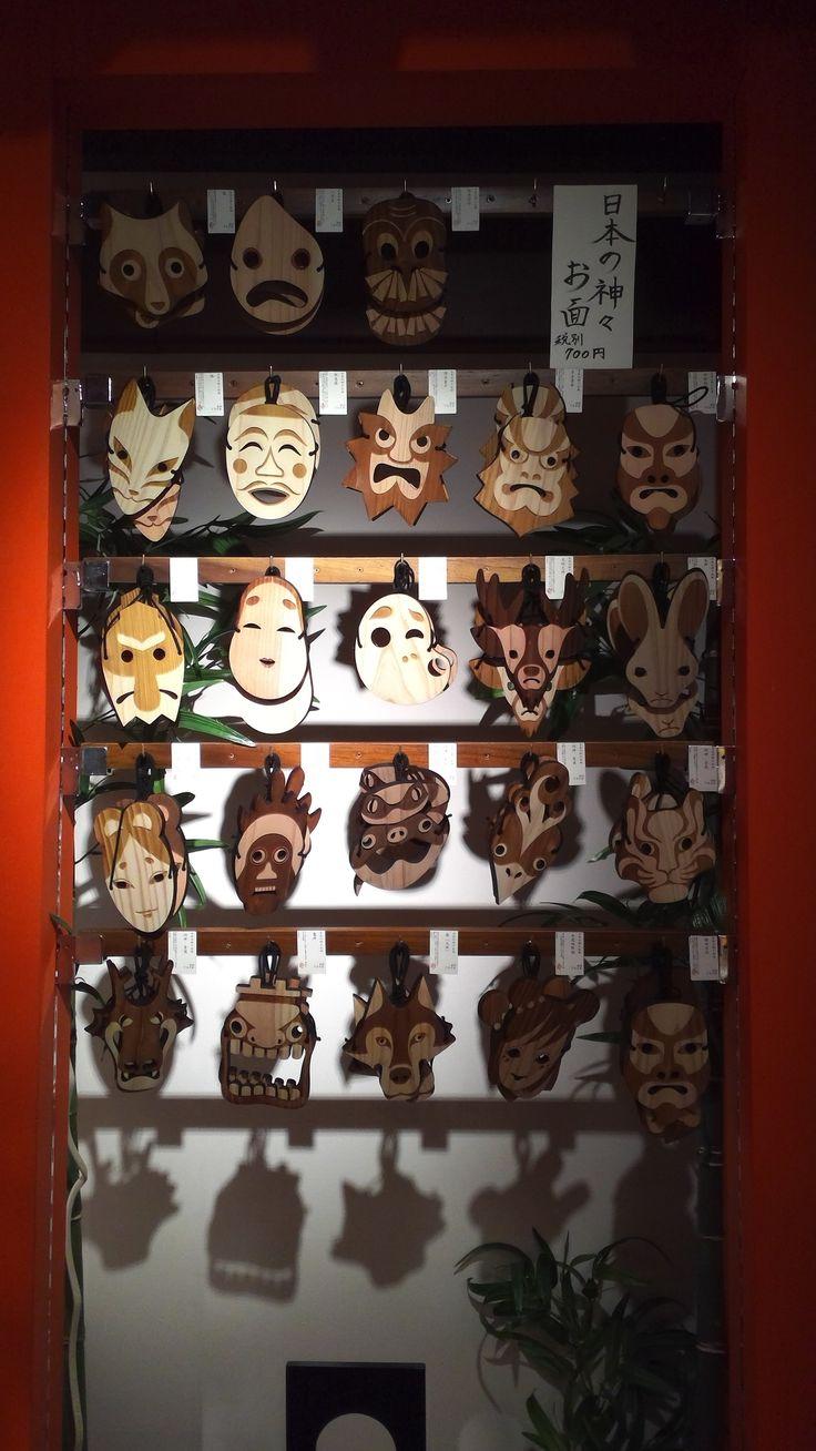 日本の神々の伝承