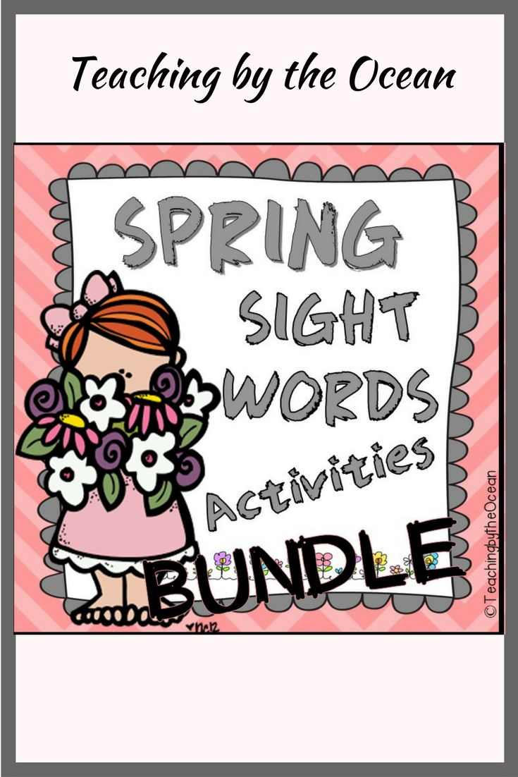 Let your students grow in their knowledge of sight words by getting great practice with this Spring Sight Words Activities Bundle. Students use a variety of skills with each practice page. They will write, color the sight word, they will also find the word among other sight words. Early finishers can color in the pictures. These pages would be perfect for reinforcing your classroom sight words, for daily sight word practice or even homework.