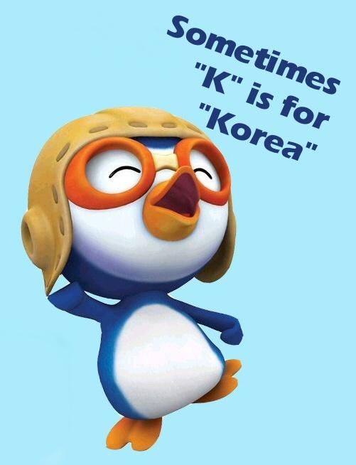 """Sometimes """"K"""" is for """"Korea"""""""