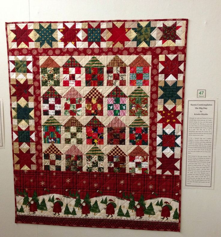 Humble Quilts: First Friday at Quiltworks